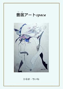 ☆kindle表紙☆ss.jpg